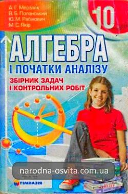 Корсунская читаю сам купить книга 2 и 3