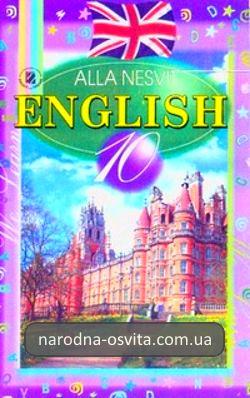 Решебник 6 Класса по Английскому языку Карпюк