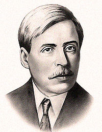 портрет Івана Кочерги