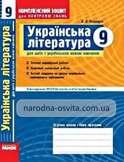 Учебник по английскому языку для 9 класса лапицкая читать онлайн