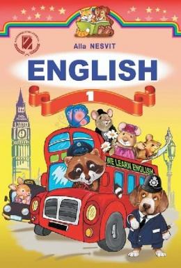 Готові домашні завдання до підручника Англійська мова 1 клас Несвіт