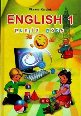 Готові домашні завдання до підручника Англійська мова 1 клас Карп'юк