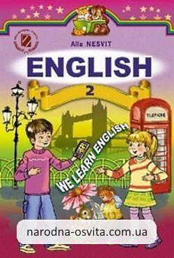 ГДЗ Англійська мова 2 клас Несвіт
