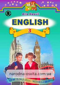 Готові домашні завдання до підручника Англійська мова 3 клас Несвіт