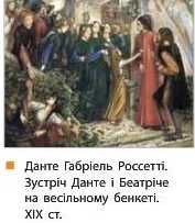 Домострой на руси читать