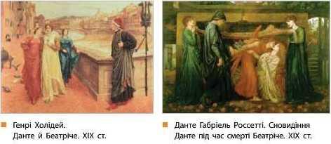 Читать академия колдовских сил 2 ольга романовская читать онлайн