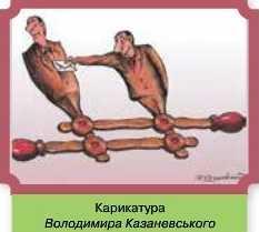 Учебник английского языка 5 класс оксана карпюк 2013 читать
