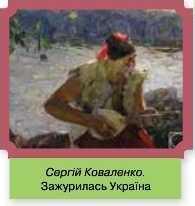 Читать мангу аниме божественное тело по соседству на русском