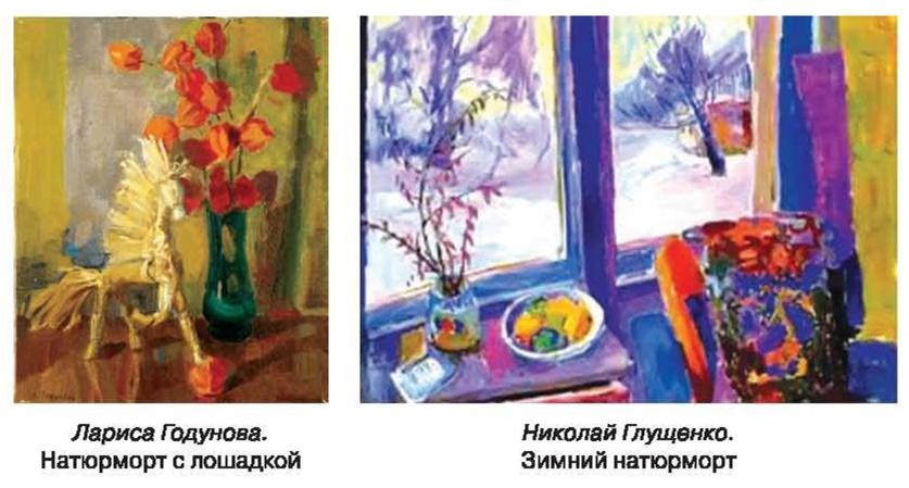 Учебник по художественной культуре 9 класс л масол на русском
