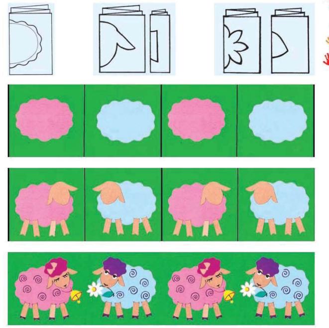 Мозаика учебник по немецкому языку 3 класс читать