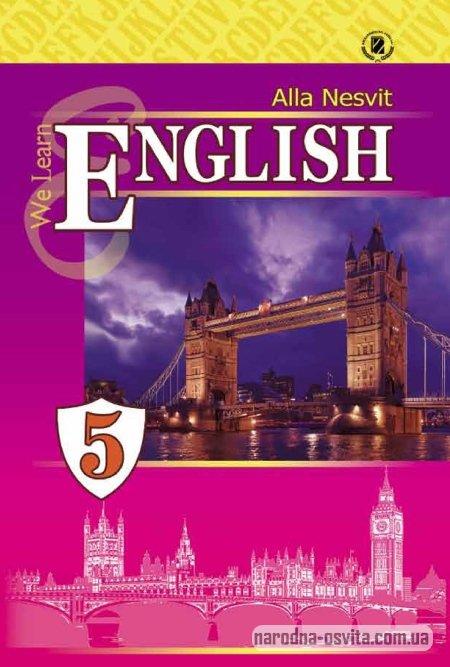 підручник англійська мова 5 клас