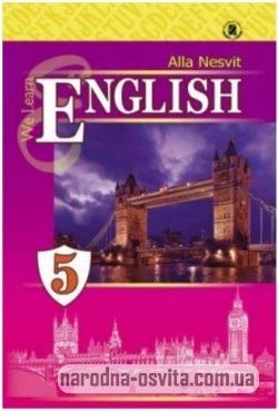 Английский язык 5 класс Несвит 2013 читать онлайн