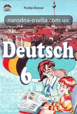 Готові домашні завдання до підручника Німецька мова 6 клас Басай
