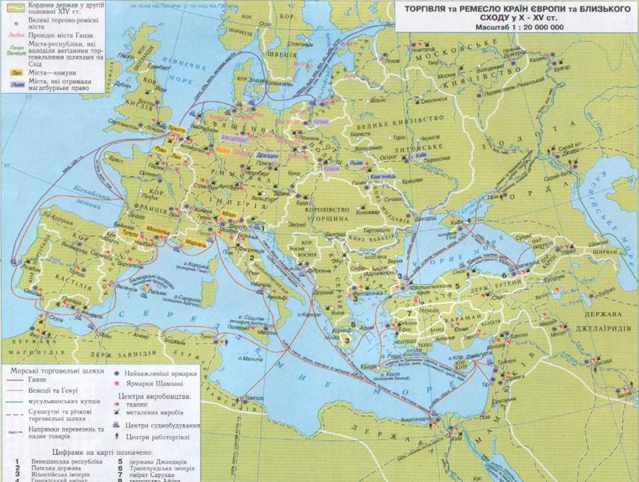 Торгівля та ремесло країн Європи та близького Сходу у X - XV столітті. Карта