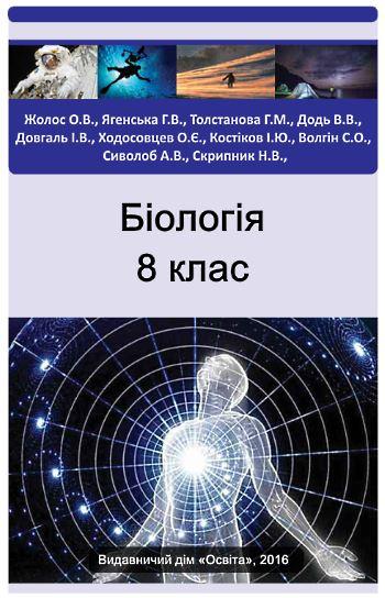 Книга по истории россии 8 класс читать онлайн