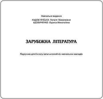 Наталья батракова книги территория души читать