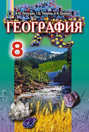 Математика 6 класс тарасенко читать