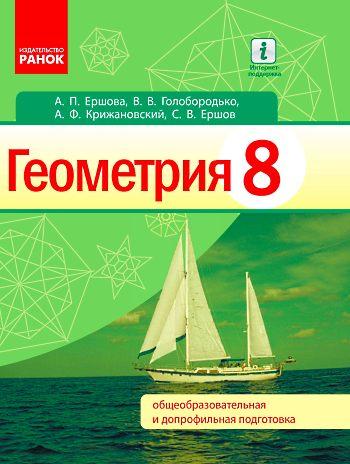 Читать сказка о белгородских колодцах читать