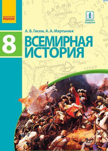 Английский 5-6 класс биболетова учебник читать