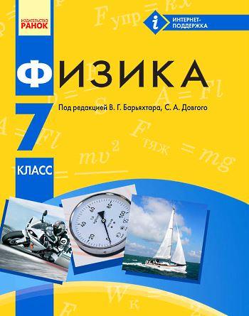 online 2004 Pocket Book of