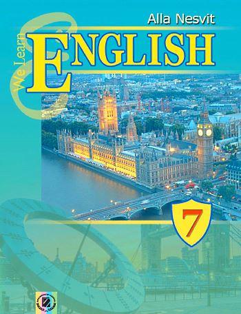Решебник по английскому языку alla nesvit 7 класс.