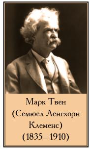 Учебник по истории россии сахаров буганов 10 класс читать онлайн