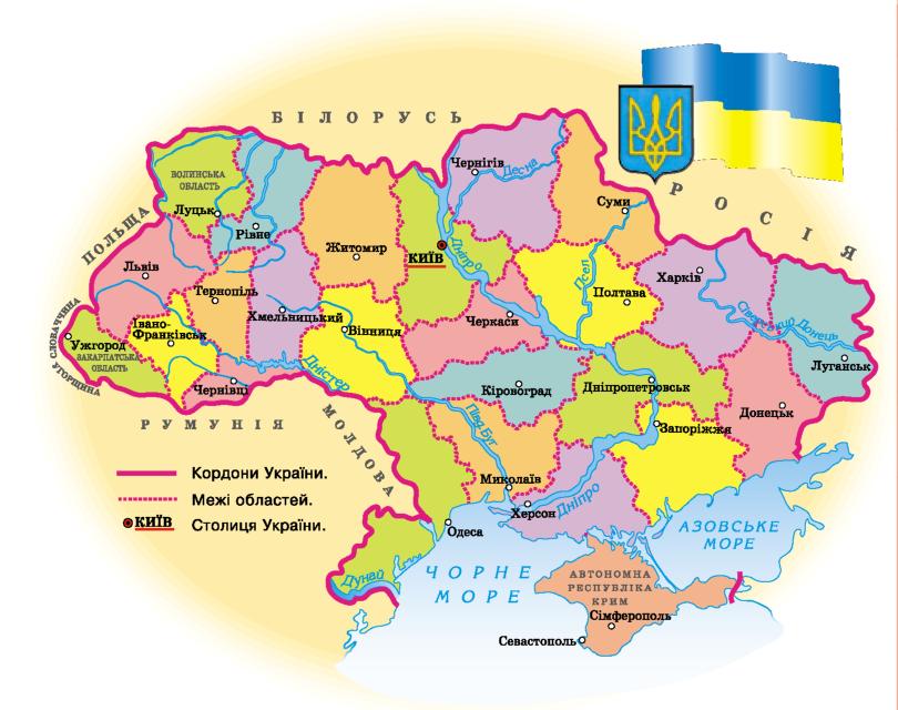 би знакомства по областям украина