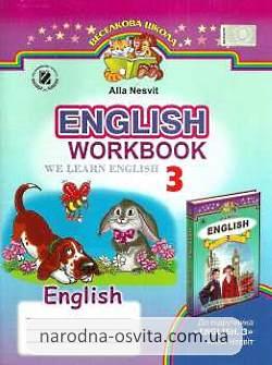 Готові домашні завдання до робочого зошита Англійська мова WORKBOOK 3 клас Несвіт