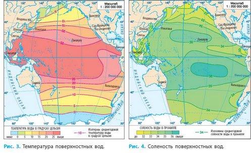 Тихий океан: географическое положение, рельеф дна, климат и воды ...