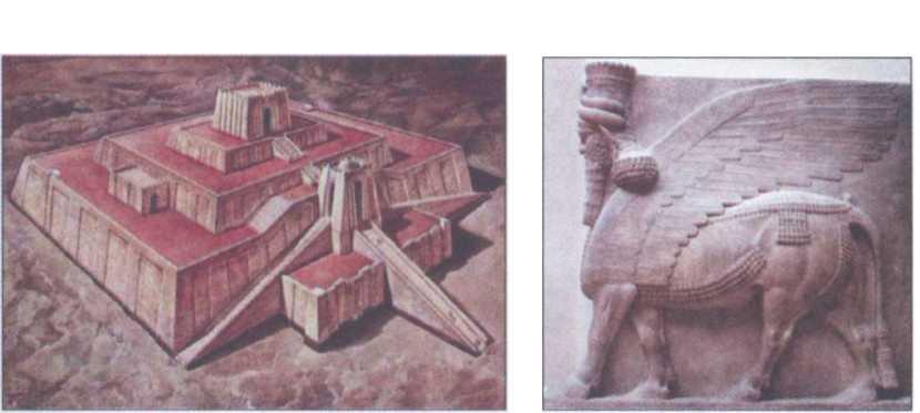 Зикурат Етеменанки - Вавилон. Фантастична істота Шеду - Ассирія