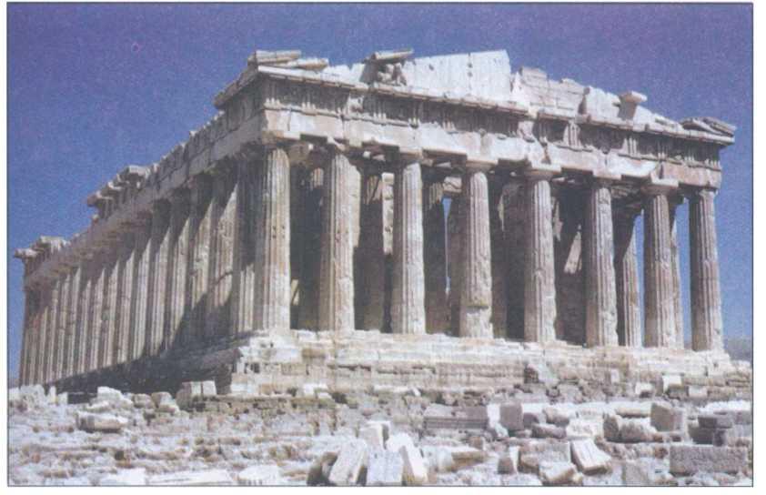 Акрополь в Афінах
