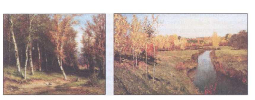 """Зліва - І. Шишкін """"Ліс перед грозою"""". Справа - І. Левітан """"Золота осінь"""""""