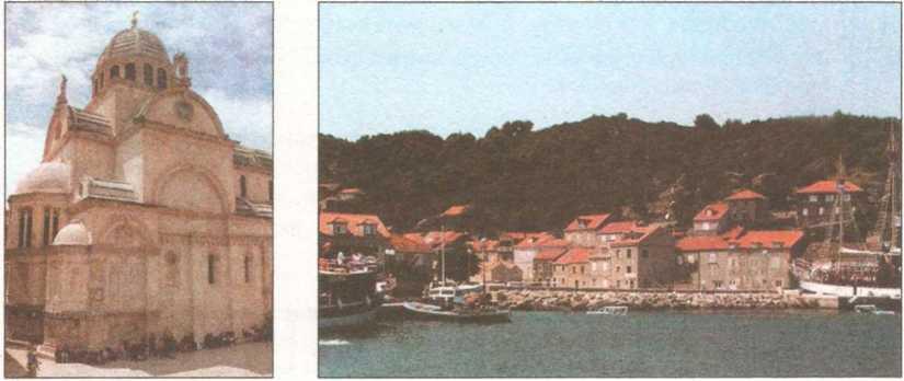 Зліва - Кафедральний собор у Хорватії. Зправа - Острів Шипан