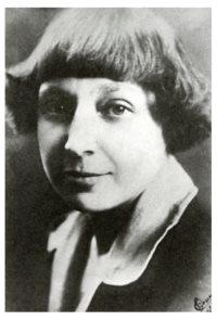 Марина Цвєтаєва - портрет