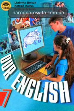 Готові домашні завдання до підручника Англійська мова 7 клас Биркун