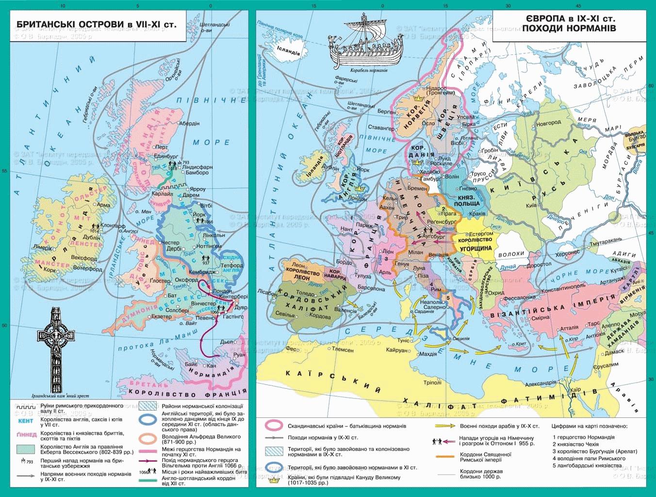 Британські острови в VII - XI ст. Європа в IX-XI ст. Походи норманів. Карта