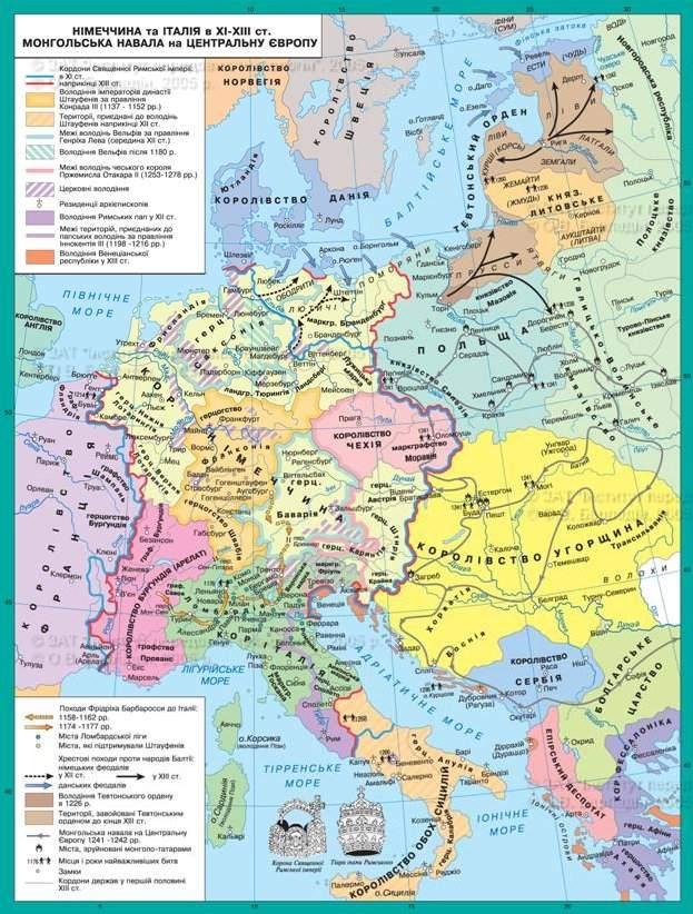 Німеччтна та Італія в XI-XIII століттях. Монгольска навала на центральну Європу. Карта