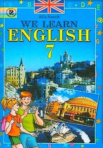 англйська мова 6 клас кучма морська онлайн